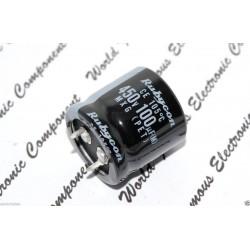 RUBYCON 100uF 450V MXG (PET) 牛角型電解電容 450MXG100MSN