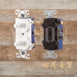 美國 EATON COOPER 271白色/咖啡色 15A 120V/277V 單聯單路 雙切 指撥式電源開關  台灣110V/220V皆可用