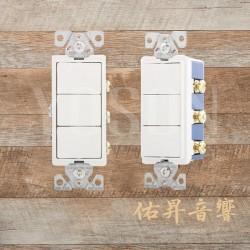 美國 EATON COOPER 7729W 15A 120/277V 白色 方形蹺蹺板 三線式 單聯 三切開關 (贈送白色尼龍蓋板)