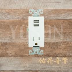 美國 EATON COOPER TR7741W 15A 125V 白色 適用110V 5-15R 2.4A USB+防誤觸插座 Decorator型