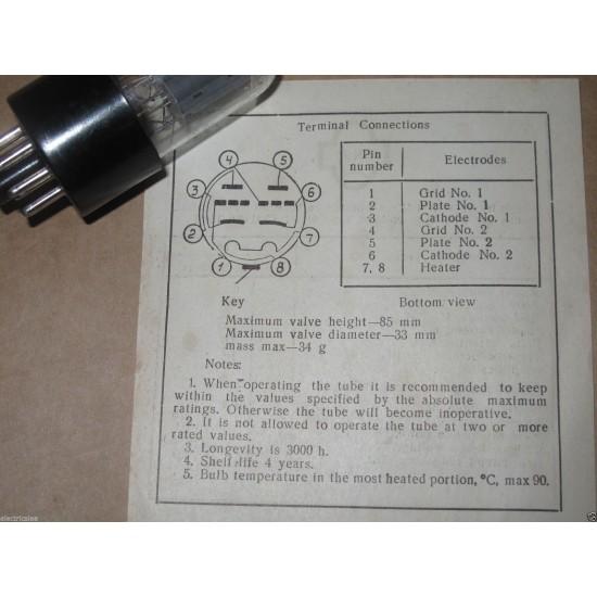 6H9C / 6SL7 USSR 真空管 NOS X 1pcs