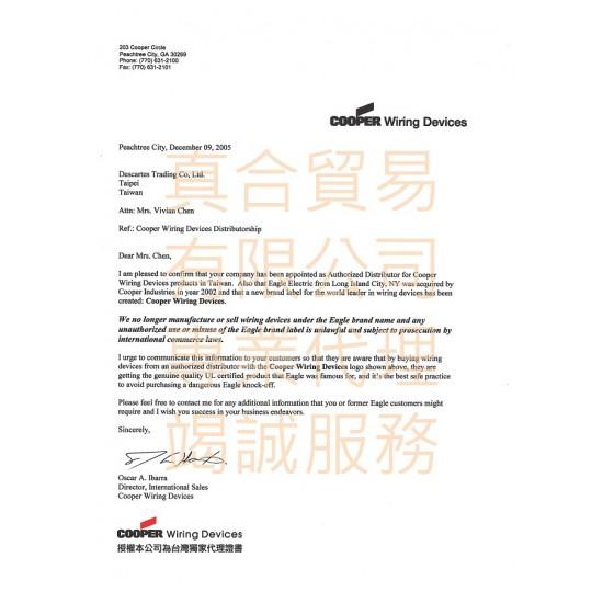 [熱賣中] 美國 EATON COOPER IG8300RD 20A 125V  紅色 獨立接地 醫療級插座  節能省電 最安全 DUPLEX型 (贈送尼龍或白鐵蓋板)【台灣唯一獨家代理】